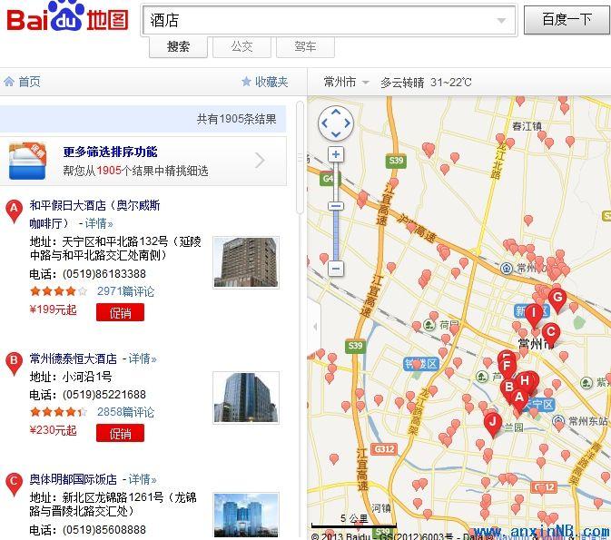 帮助商家在导航地图定位服务